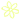 small flower (yellow) by Beechfox