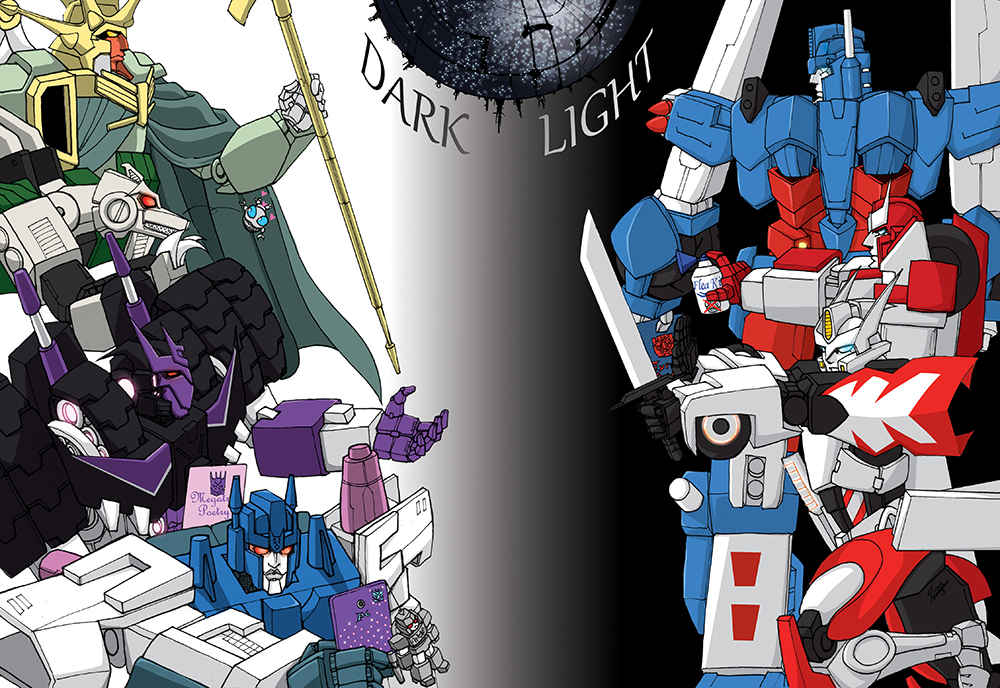 Transformers MTMTE Fanbook Cover by eabevella