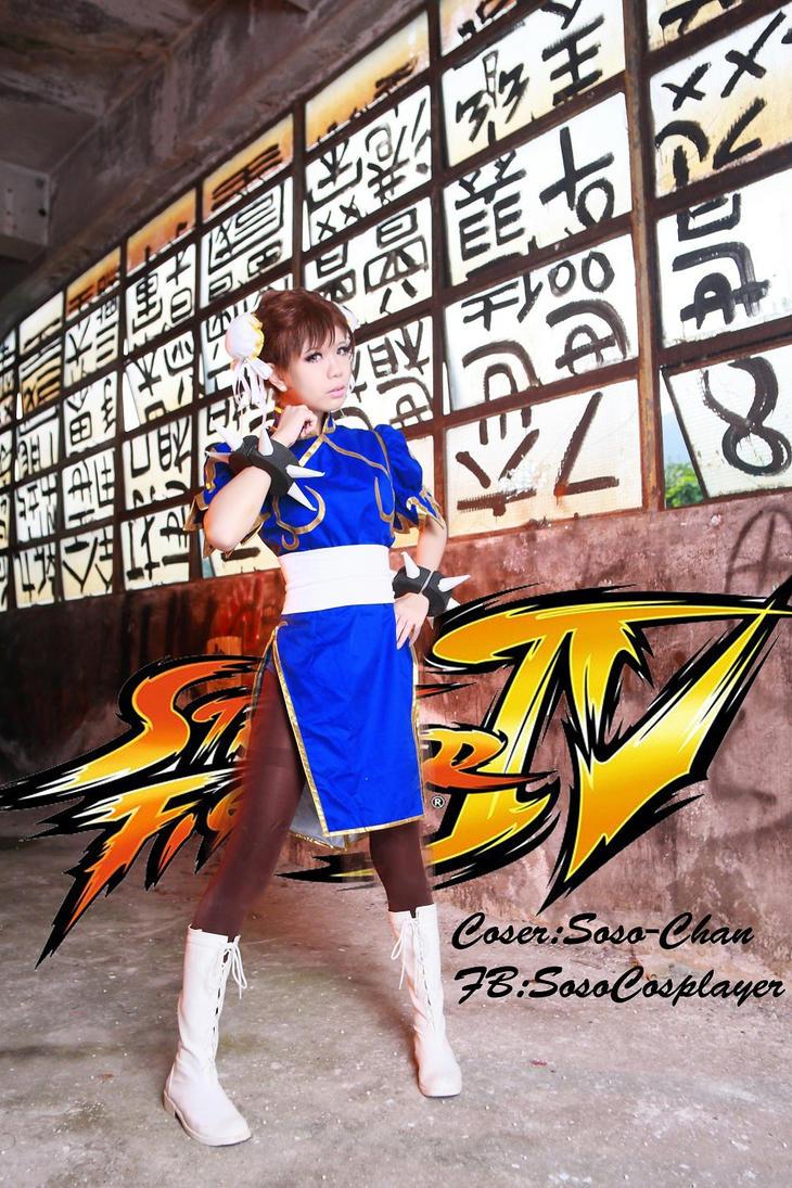Street fighter Chun Li Cosplay (2) by multipack223