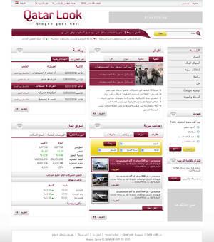 Qatar Look