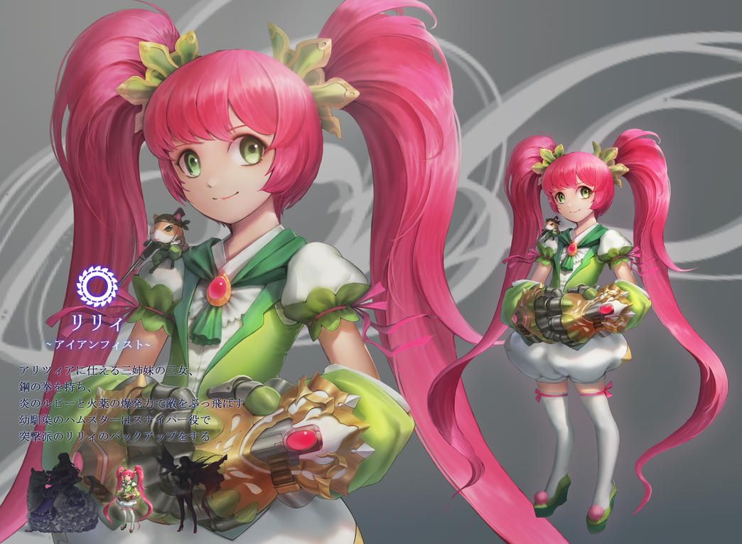 PIXIV FANTASIA CHARACTER   Lily the Ironfist by puyoakira