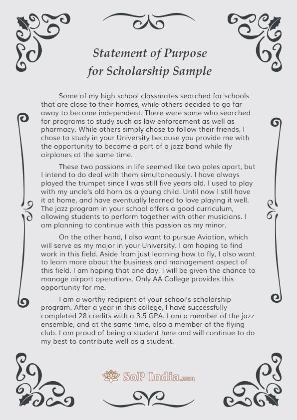 Apu scholarship application essay