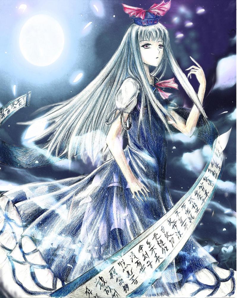 Lunar Historian by Midnightarrow17