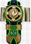 Shadow Morpher - Green