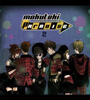 MOKUTEKI PARADISE -number 2- TEASER