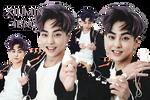 EXO Xiumin PNG Pack {Season Greetings 2016}