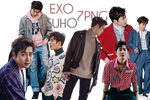 EXO Suho PNG Pack {Allure}