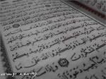 Quran and Ramadn