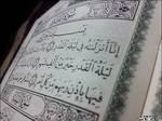 Quran II