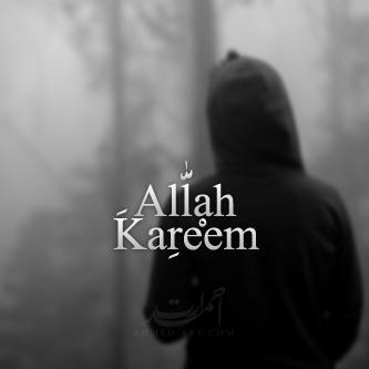 Allah Kareem by alwafy