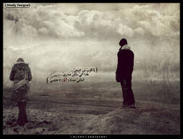 Design , No Isolate Me by alwafy