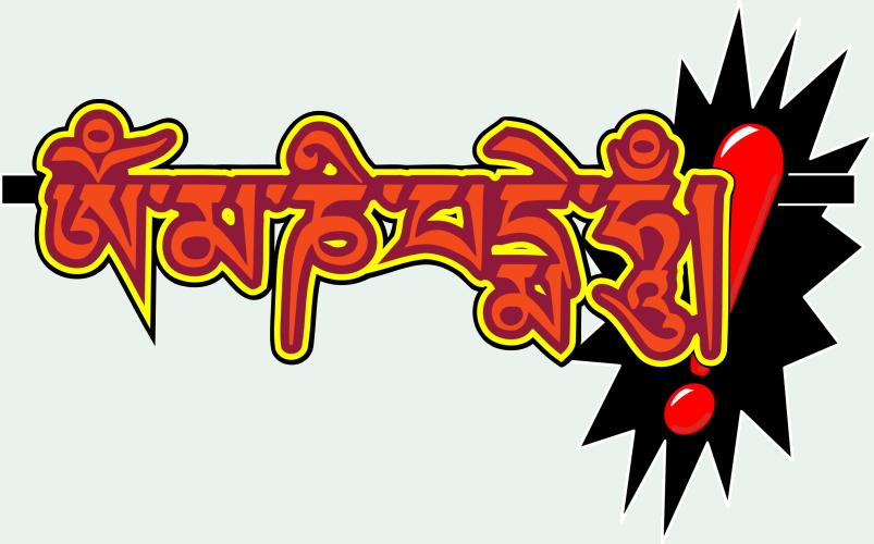 Anarco-punk-budismo by ViniciusDoideira