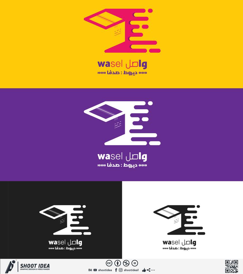 Wasel Local shipping company by ShootIdea