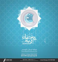 Ramadan Kareem Ideal Zanussi by ShootIdea