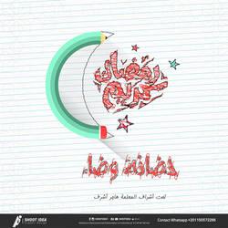 Ramadan Kareem Wadda 2018 by ShootIdea
