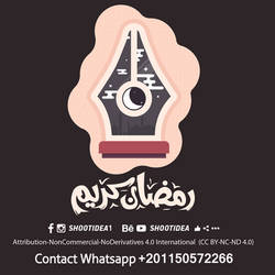 Shoot Idea Ramadan Kareem 2018