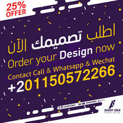 Order your Design now by ShootIdea