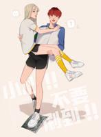LSB: piggybacks? don't know her! by skypuru