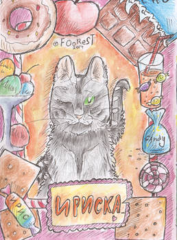 Sweet(Icon for Iriska)