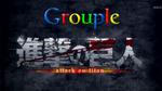 Attack on Titan/Shingeki No Kyojin Grouple