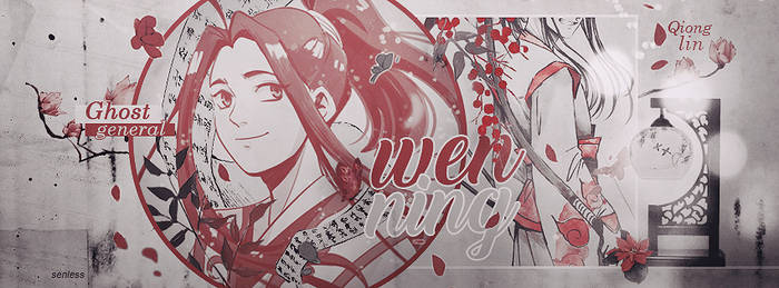 Wen Ning | Portada