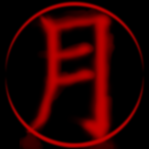avatar 4 ossidiana by KarasuNoSetsuna