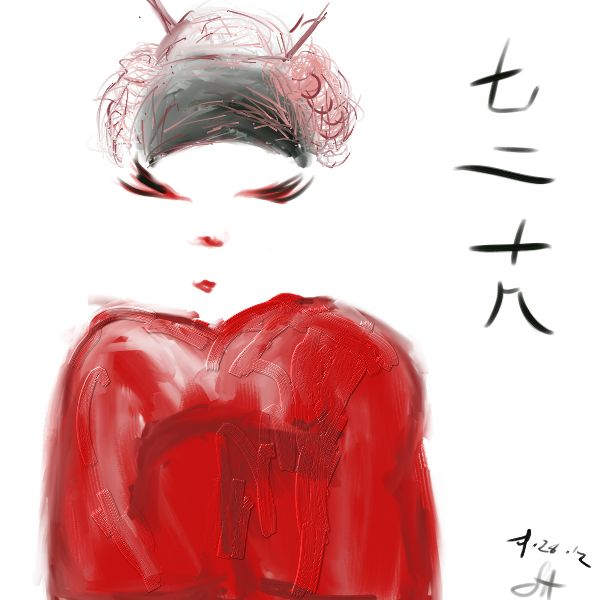 Spring Geisha by A-Rachelle