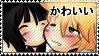 Request Len Kawaii Kiss by Kamiye12