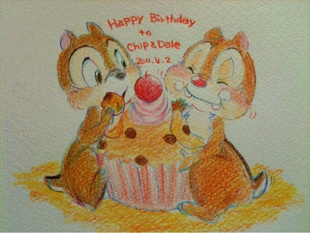 3ddb9aa5 Happy Birthday Chip'n'Dale by hat-M84 on DeviantArt