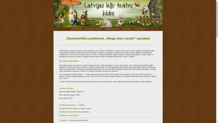 Web page design for puppet theatre