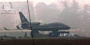 Guizhou Soar Eagle