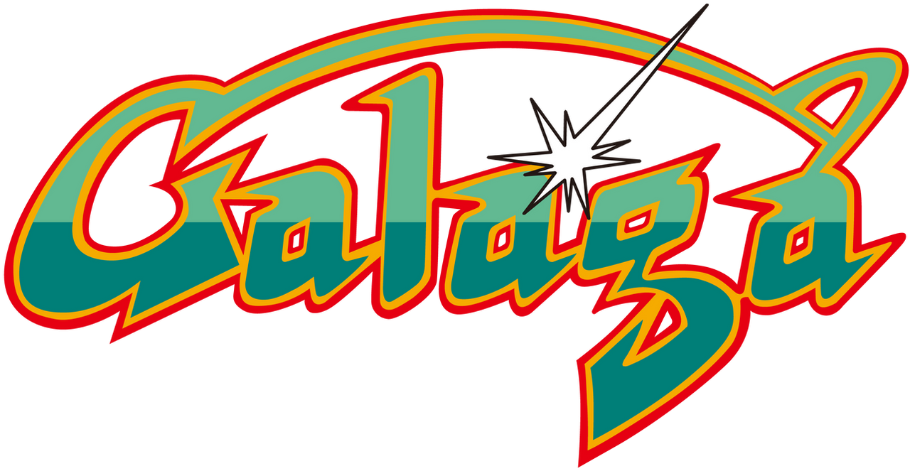 Galaga Logo By Ringostarr39 On Deviantart