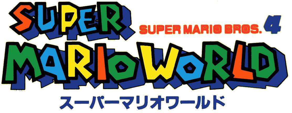 Super Mario World: Super Mario Bros 4 logo (Japan) by RingoStarr39