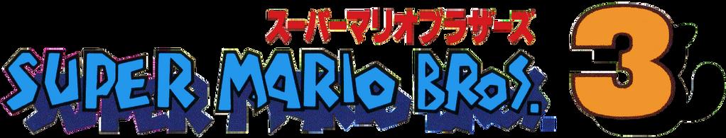 Super Mario Bros 3 Logo Japan By Ringostarr39 On Deviantart