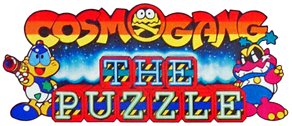 Cosmo Gang the Puzzle logo