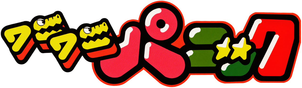 Wani Wani Panic (Gator Panic) logo (Japan) by RingoStarr39