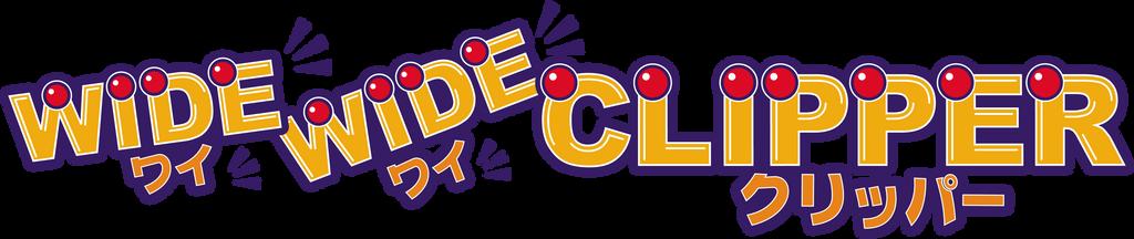 Wide Wide Clipper logo (Japan) by RingoStarr39