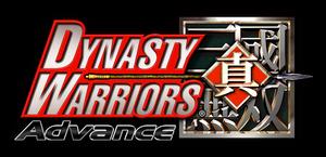 Dynasty Warriors Advance logo