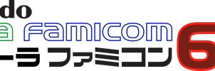 Nintendo Ultra Famicom 64CD logo (Japan)