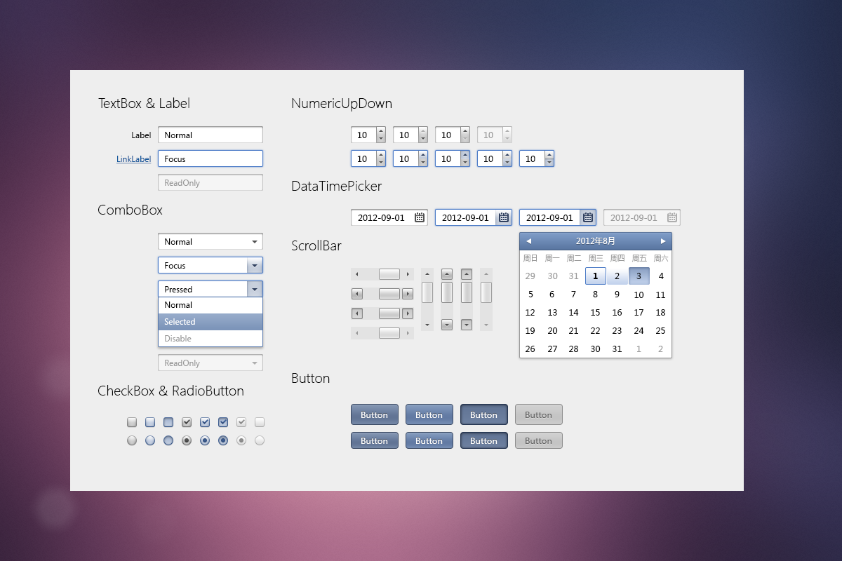 Windows form controls design 3 by ashung on deviantart for Window design app