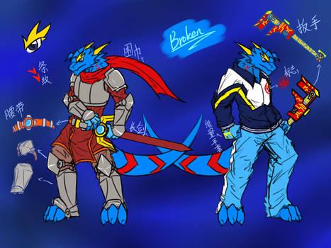 Broken-Dragon people equipment