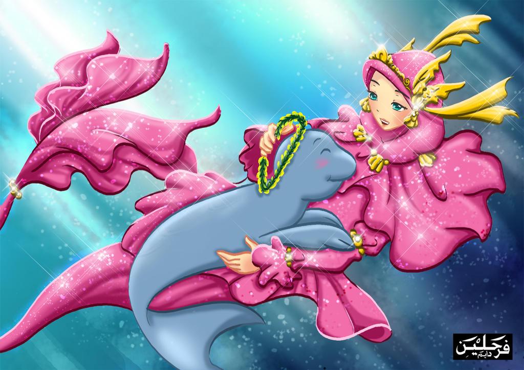 ::REQUEST:: aqua-neptune7 by makomi