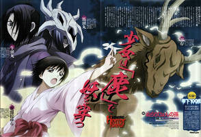 NNM animepaper by ForeverNura123