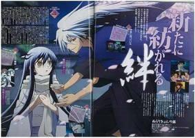 NNM animepaper 2 by ForeverNura123
