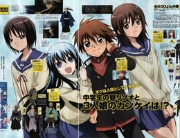 NNM animepaper 3 by ForeverNura123
