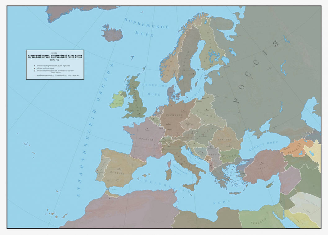 Map of the Europe after WWI (remastered) by ...