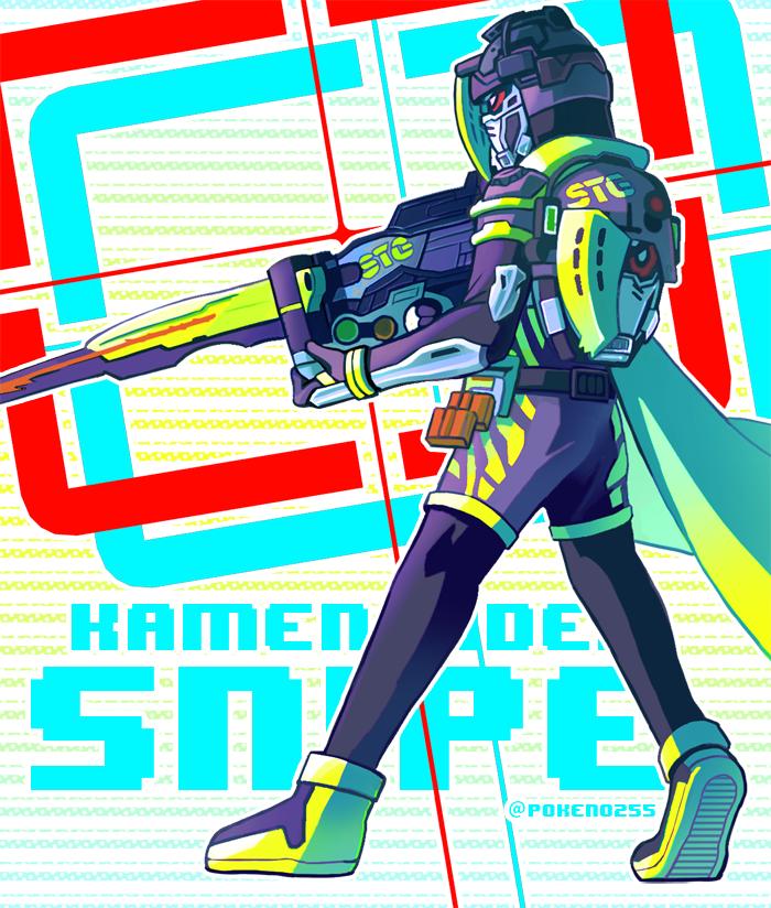 Kamen Rider Snipe Lv2 By Pokeno255 On Deviantart
