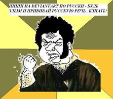 Mem by vivean2005