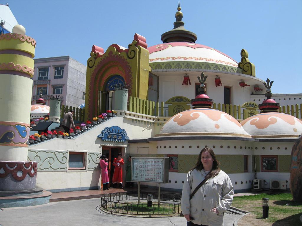 Online Speed Dating in Ulaanbaatar Mongolia