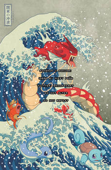 The Great Wave Off Kanto (redone) I